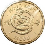 Hongkong Dollar Post image